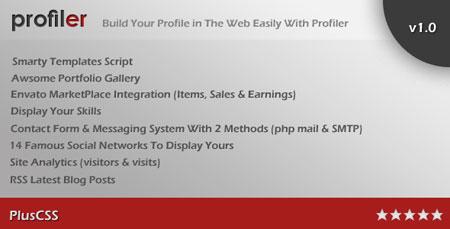اسکریپت ایجاد پروفایل شخصی PHP Profiler