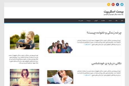 قالب چندمنظوره وردپرس Publisho فارسی