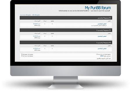اسکریپت انجمن ساز فارسی PunBB نسخه ۱.۴.۲