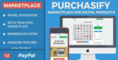 اسکریپت راه اندازی فروشگاه محصولات دیجیتال Purchasify