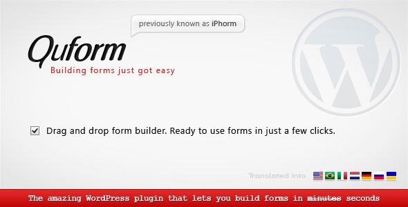 افزونه فارسی فرم ساز پیشرفته وردپرس Quform نسخه 1.4.18