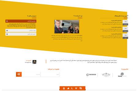 نسخه جدید قالب بسیار زیبای شرکتی راهکار خلاق HTML