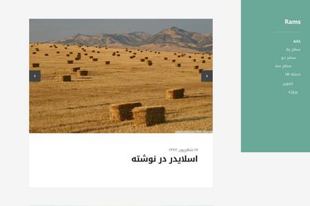 قالب وبلاگی وردپرس Rams فارسی