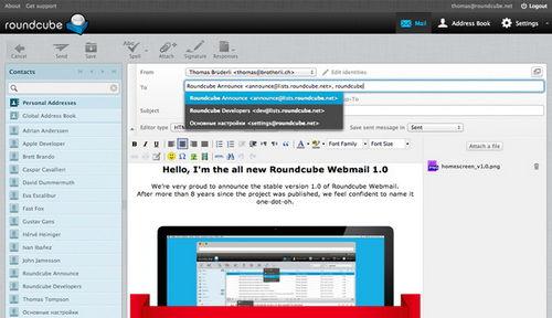 اسکریپت رایگان مدیریت ایمیل Roundcube