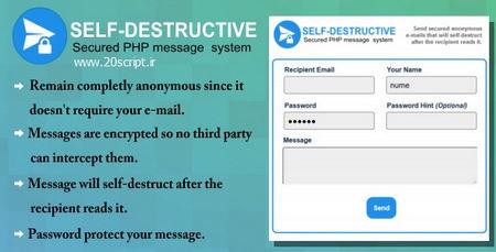 اسکریپت فرم ارسال ایمیل به صورت ناشناس برای دیگران