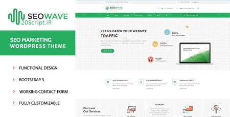 پوسته وردپرس ارائه خدمات سئو Seo Wave نسخه 1.2