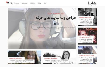 دانلود قالب وردپرس فروشگاهی Shopera فارسی