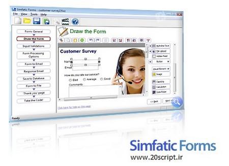 دانلود نرم افزار ایجاد فرم برای وب سایت Simfatic Forms