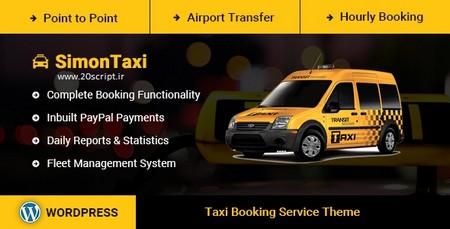 قالب وردپرس رزرو تاکسی SimonTaxi