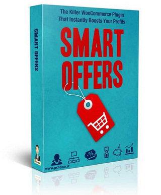 افزونه هوشمند پیشنهاد قیمت Smart Offers نسخه ۳٫۲٫۱