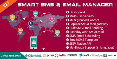 اسکریپت پنل هوشمند ارسال گروهی پیامک و ایمیل SSEM