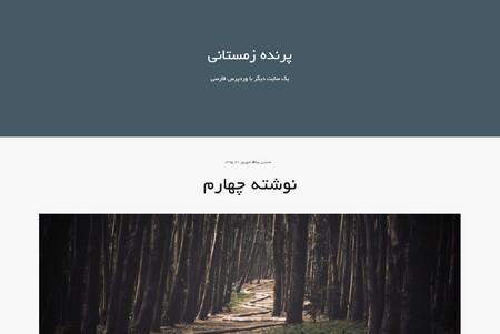 دانلود قالب شخصی وردپرس Snowbird فارسی