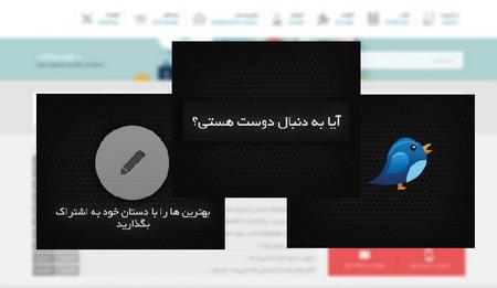 دانلود بنر لایه باز برای شبکه های اجتماعی