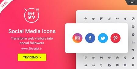 افزونه ایجاد آیکون شبکه های اجتماعی در وردپرس Social Media Icons