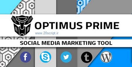 اسکریپت بازاریابی در شبکه های اجتماعی Optimus Prime