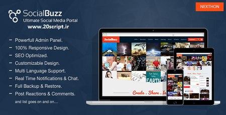 اسکریپت شبکه اجتماعی SocialBuzz نسخه 1.1