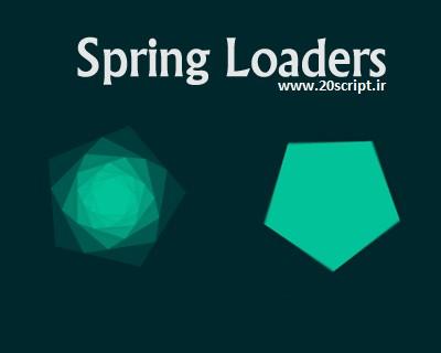 پلاگین لودر جی کوئری Spring Loaders