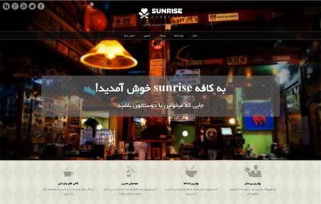 قالب شرکتی وردپرس Sunrise فارسی