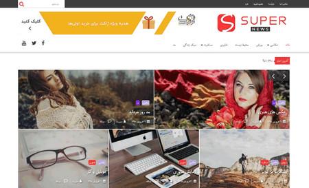 دانلود پوسته فارسی و خبری SuperNews برای وردپرس