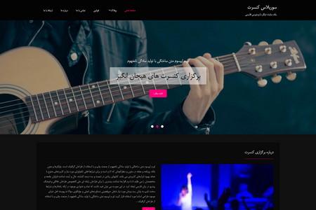 قالب وردپرس شرکتی Surplus Concert فارسی