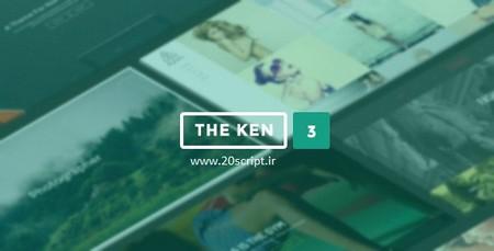 دانلود قالب چندمنظوره و خلاقانه The Ken نسخه ۳٫۴٫۱ برای وردپرس