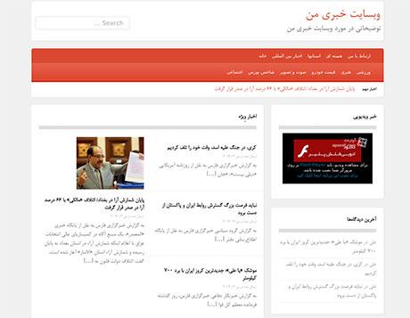 قالب خبری فارسی NewsPress برای وردپرس