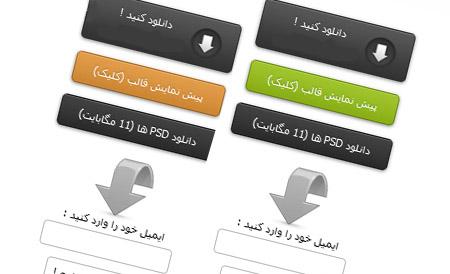 افزونه فارسی پیش نمایش قالب وردپرس در سایت