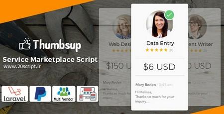 اسكريپت بازار فروش محصولات و ارائه خدمات Thumbsup