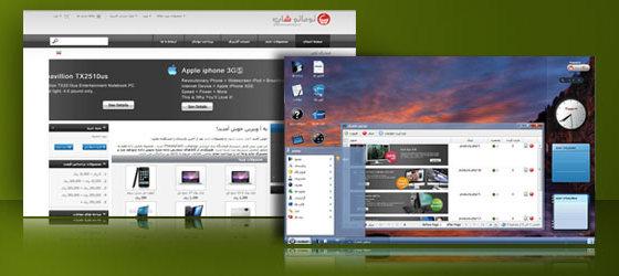 اسکریپت فروشگاه ساز توماتوکارت فارسی نسخه 1.1.8.1