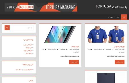 پوسته مجله خبری وردپرس Tortuga فارسی