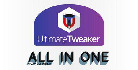 افزونه ابزارها و هک های پیشرفته وردپرس Ultimate Tweaker نسخه 2.4.4