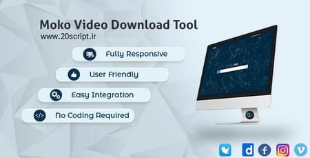 اسکریپت دانلودر ویدئو از شبکه های اجتماعی Ultimate Video Downloader