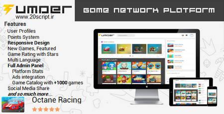 اسکریپت راه اندازی سایت بازی آنلاین Tumder