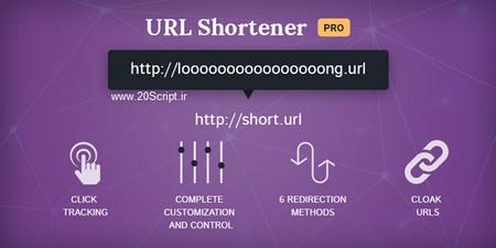 افزونه کوتاه کننده لینک وردپرس URL Shortener Pro نسخه 1.0.8