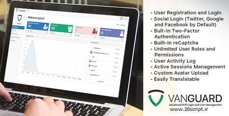اسکریپت ورود و مدیریت کاربران Vanguard