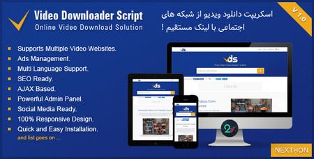 اسکریپت دانلودر ویدئو از شبکه های اجتماعی Video Downloader Script