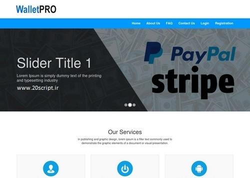 اسکریپت درگاه پرداخت واسط WalletPRO