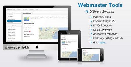 اسکریپت وبمستر تولز Webmaster Tools نسخه 2.5