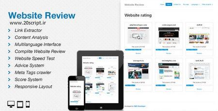 اسکریپت بررسی وضعیت سئو وب سایت Website Review نسخه 4.7