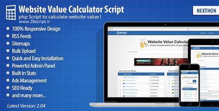 اسکریپت ارزیابی و ارزش سنجی وب سایت Website Value Calculator Script