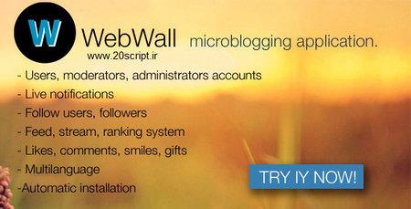 اسکریپت راه اندازی میکروبلاگ WebWall نسخه ۱٫۱