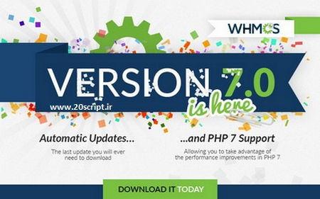 اسکریپت مدیریت هاستینگ WHMCS فارسی نسخه 7.0.0