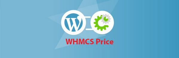 افزونه دریافت و نمایش قیمت محصولات WHMCS در وردپرس
