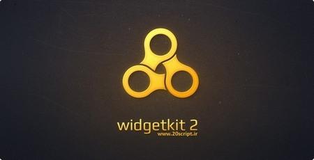 دانلود ویدجت کیت Widgetkit نسخه 2.6.5 برای جوملا