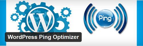 افزونه مديريت پينگ ارسالي در وردپرس WordPress Ping Optimizer