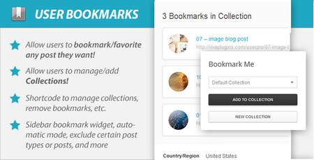 افزونه بوکمارک در یوزر پرو با User Bookmarks
