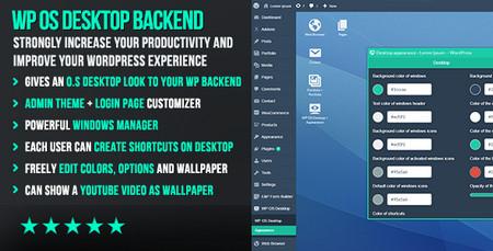 افزونه شبیه سازی پنل وردپرس به محیط دسکتاپ ویندوز WP OS Desktop Backend