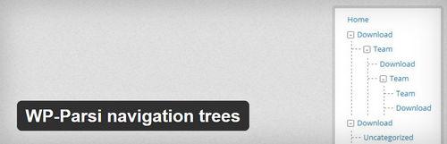 افزونه نمایش درختی دسته بندی ها در وردپرس