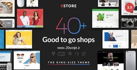 دانلود قالب فروشگاهی XStore برای وردپرس