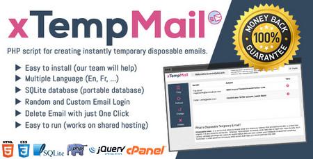 اسکریپت راه اندازی سیستم ایمیل دهی موقت xTempMail